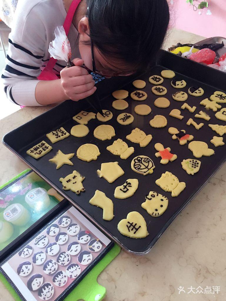Smile笑笑手工DIY蛋糕坊
