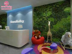 可乐贝母婴健康管理中心