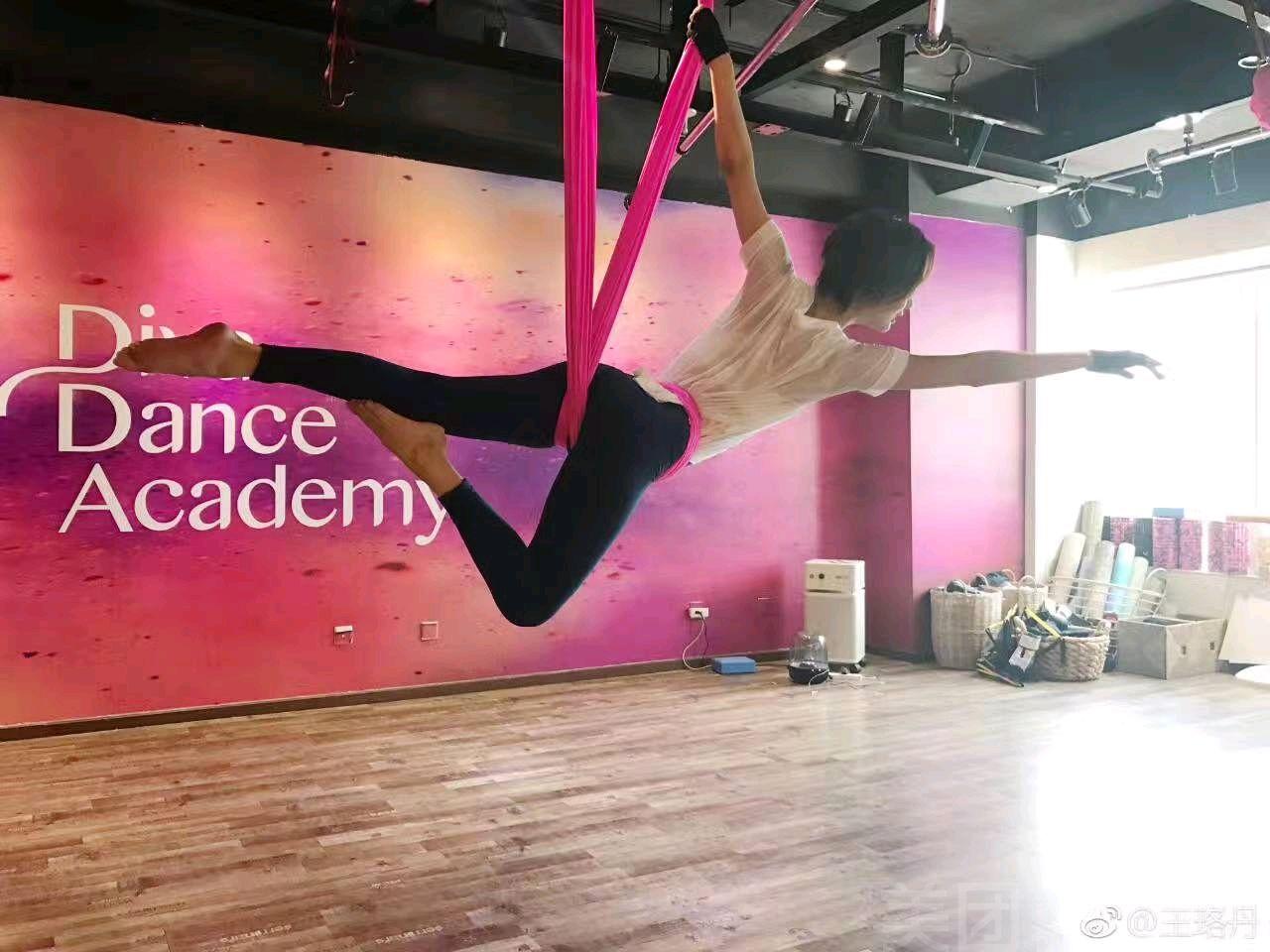 :长沙今日团购:【若一舞蹈工作室】空中瑜伽单次体验卡