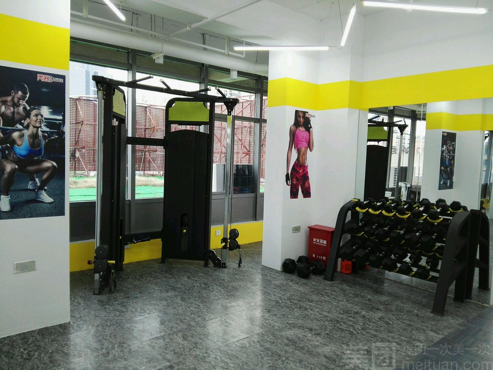 杨浦区 五角场/大学区 风暴健身工作室   单人瘦身一对一私教课程1