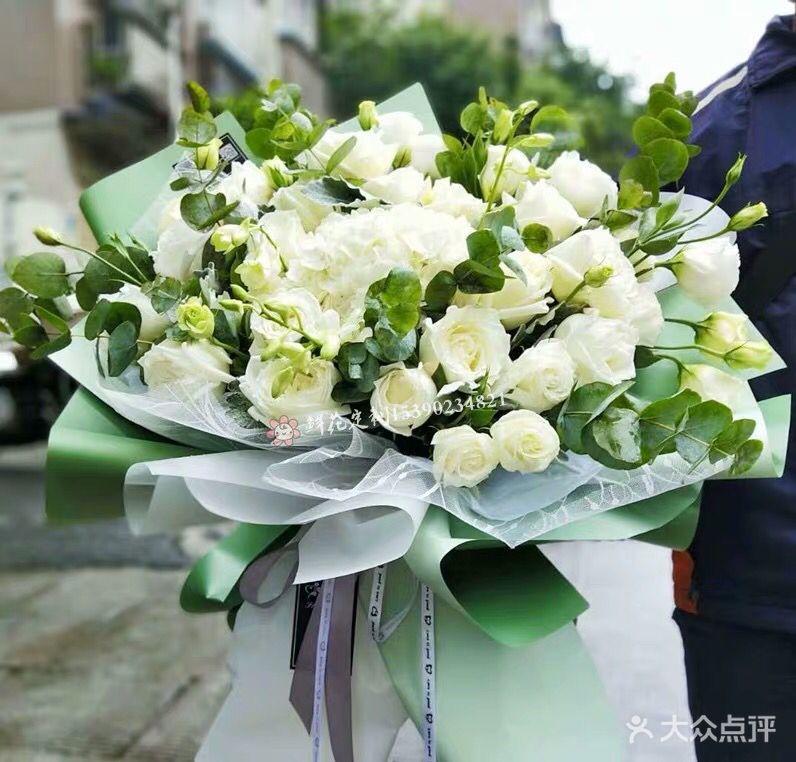 【花韻 flowershop團購】-大眾點評網團購新會站圖片