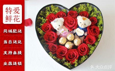 :长沙今日团购:特爱鲜花速递[1832店通用]玫瑰巧克力组合礼盒