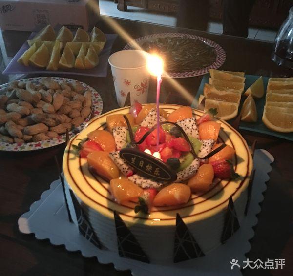 十八岁蛋糕_感谢点评君送我的生日蛋糕#祝偶寄几十八岁生快