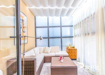 120平米混搭风格阳光房装修效果图