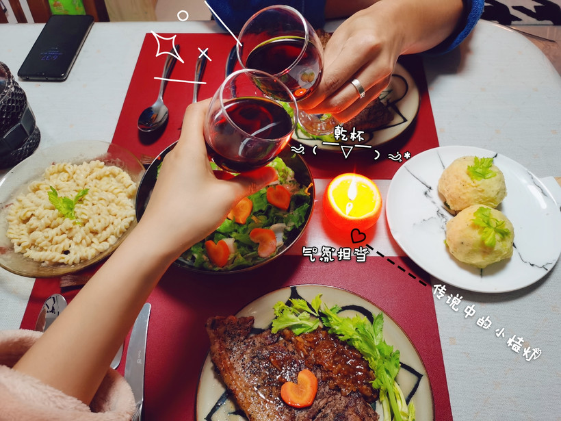 心里有光,慢食三餐之【晚餐】来啦