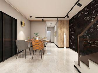 3万以下140平米三室三厅欧式风格餐厅图