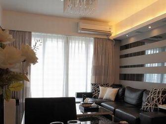 10-15万100平米三室两厅现代简约风格客厅装修图片大全