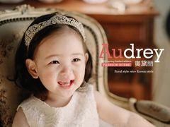 韩国童话 Baby Studio