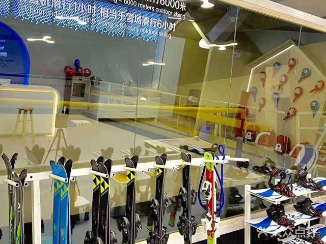 SKINOW雪乐山室内滑雪培训机构(海珠万达店)