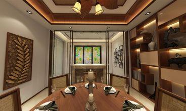 20万以上140平米四东南亚风格餐厅装修图片大全