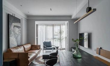 3-5万80平米美式风格客厅图