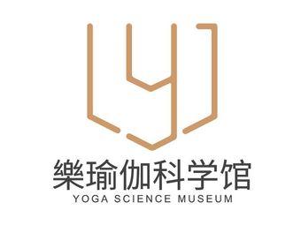 YUE·YOGA樂瑜伽(信达大厦店)