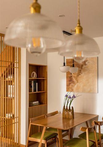 10-15万80平米三室一厅日式风格餐厅装修图片大全