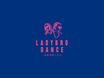ladybro闺蜜舞蹈工作室(莱蒙店)