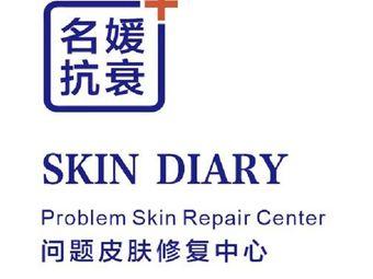 名媛抗衰·问题皮肤修复中心