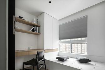 富裕型110平米三室两厅日式风格书房装修图片大全