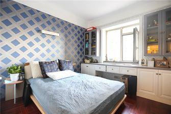 豪华型140平米四室两厅新古典风格青少年房图片大全
