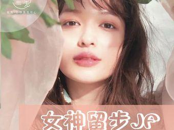 skin care姬芙·輕奢科技皮膚管理中心(邗江中路店)