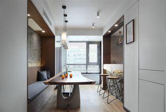 15-20万120平米三室一厅现代简约风格餐厅效果图