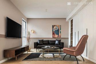 20万以上110平米北欧风格客厅效果图