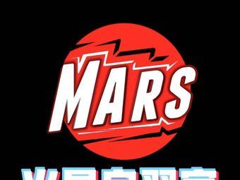 火星自习室(红旗街店)