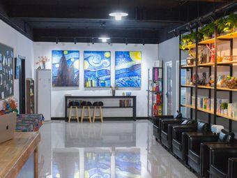 考拉儿童美术馆