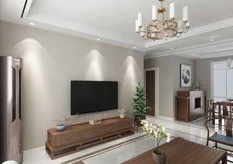 15-20万120平米三室两厅新古典风格客厅图片