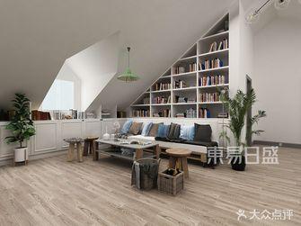140平米四室两厅北欧风格书房装修图片大全