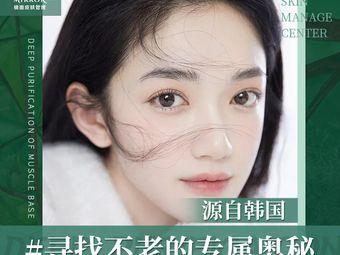 镜面皮肤管理(淮安天枫苑店)