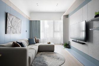 20万以上110平米三室两厅北欧风格客厅装修效果图