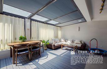 10-15万80平米现代简约风格阳光房效果图