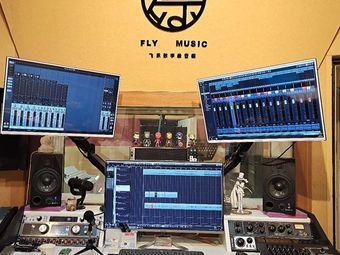 飞乐数字录音棚