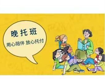 童学汇(崇明校区)
