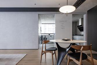 15-20万120平米三室两厅北欧风格餐厅效果图