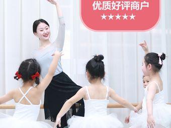 舞研少儿舞蹈培训(济南槐荫校区)