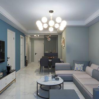 经济型90平米三现代简约风格客厅效果图