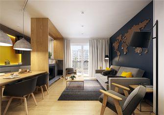 20万以上50平米一室一厅现代简约风格客厅图片大全