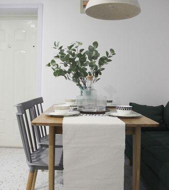 80平米三室一厅北欧风格餐厅欣赏图