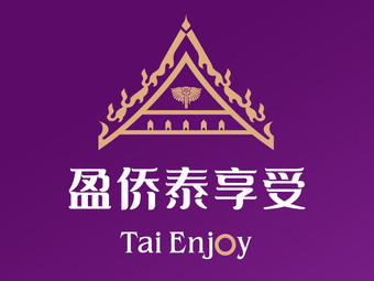 TaiEnjoy·盈侨泰享受·泰式按摩·spa(江门白石大道店)
