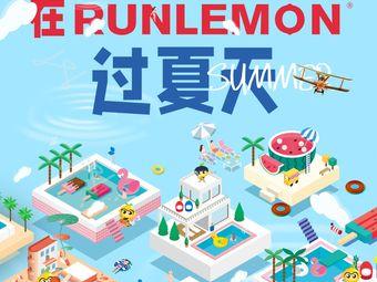RUNLEMON(润洛檬)青少儿运动成长中心·PUKY平衡车俱乐部(昆山旗舰中心)