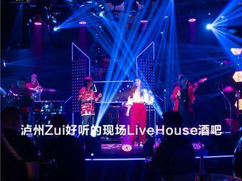 H LIVEHOUSE(佳乐世纪城店)