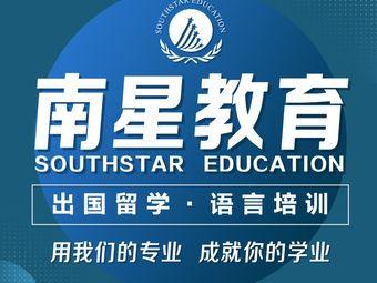 南星教育(清水河校区)