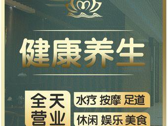 锦上花国际水疗会(常平店)