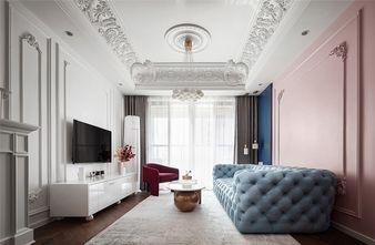 20万以上120平米三室三厅法式风格客厅图片