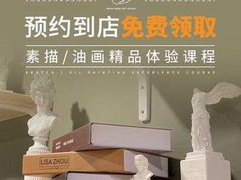 犀月画室·专业系统美术教学