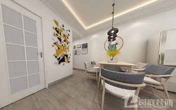 富裕型100平米三室一厅北欧风格餐厅装修案例