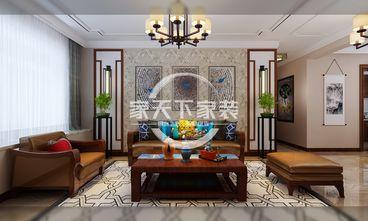 80平米公寓中式风格客厅装修图片大全