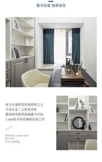 豪华型130平米三室两厅混搭风格书房装修效果图