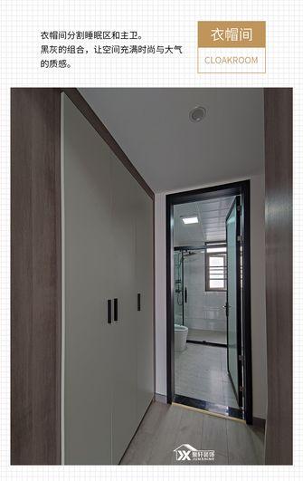 10-15万110平米三室两厅现代简约风格衣帽间设计图