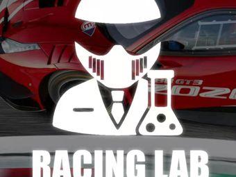 Racing Lab 赛车实验室